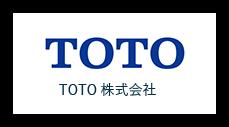 画像:TOTO株式会社