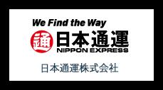 画像;日本通運株式会社
